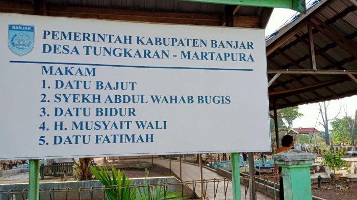 Situs Cagar Budaya Makam Syekh Abdul Wahab Bugis Albanjari di Desa Tungkaran Martapura Kalsel