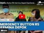 Wakil-Wali-Kota-Depok-Imam-Budi-Hartono-memperkenalkan-aplikasi-Emergency-Button.jpg