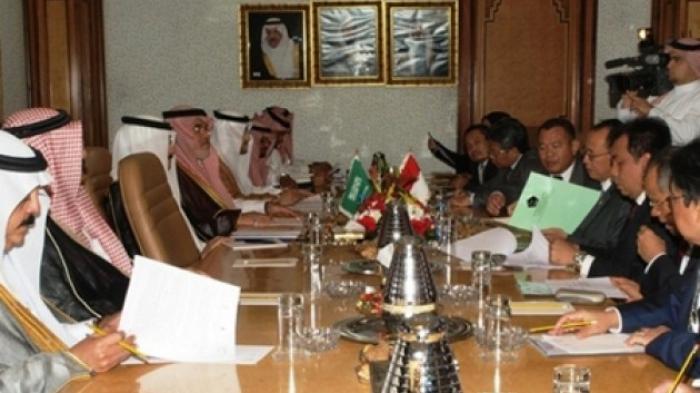 Indonesia-Arab Saudi Bahas Penguatan Kerja Sama Ekonomi