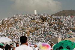 Puasa Arafah Berbeda dengan Hari Arafah, Bagaimana?