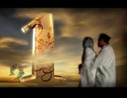 Doa Seorang Calon Pengantin