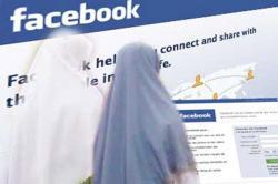 Mengungkap Akun FB Akhwat Salafi