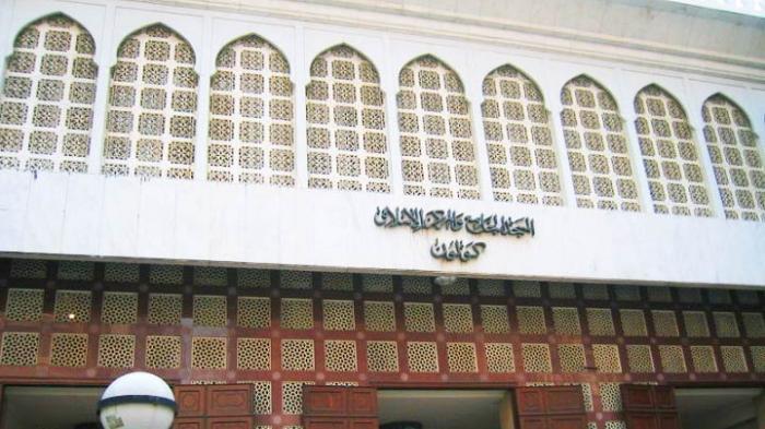 Islamic Center di Malang Bernuansa Cina