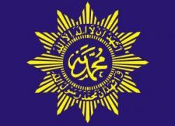 Konsep Dakwah Modern Muhammadiyah