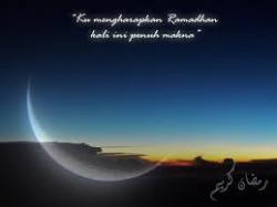 Samarinda Resmi Tutup Tempat Hiburan Selama Ramadan