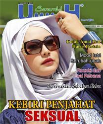 Serambi UmmaH Edisi 749