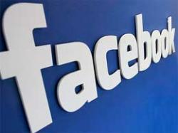 Facebookan Sama Mantan
