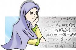 Rumus Canggih Guru Matematika