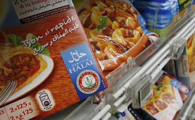 Sertifikasi Halal di Tangan Pemerintah