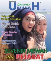 Serambi Ummah Edisi 742