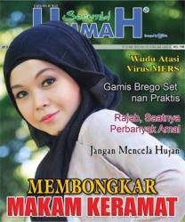 Serambi UmmaH Edisi 748