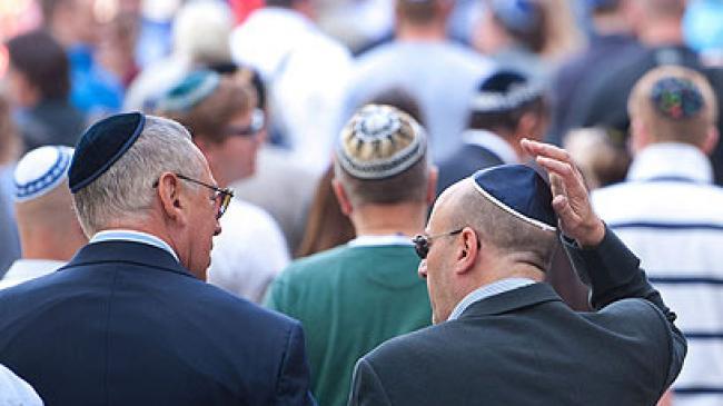 topi-kecil-yahudi-israel_20151030_060333.jpg