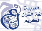 bahasa-arab-turki-kurikulum_20151026_084836.jpg