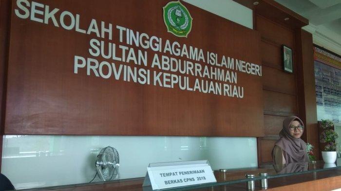 STAIN Sultan Abdurrahman