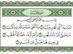 Surat-Al-Lahab.jpg