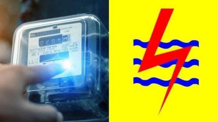 Belanja Peralatan Elektronik di Jogja Bisa Dapatkan Keringanan Tambah Daya dari PLN