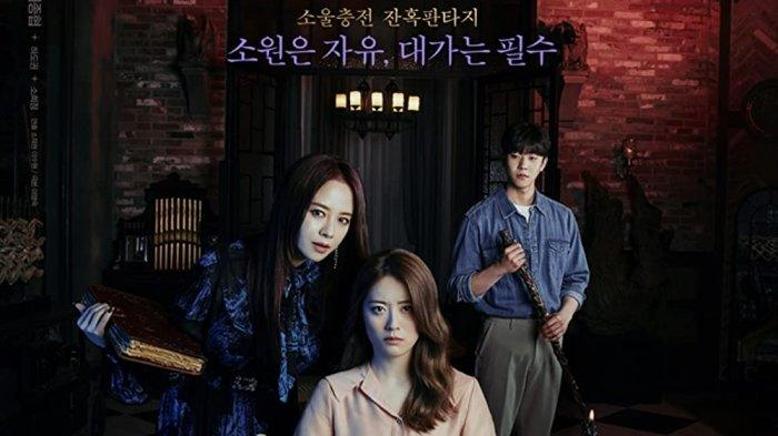 Poster drama Korea The Witch's Diner
