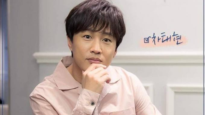 Cha-Tae-Hyun.jpg
