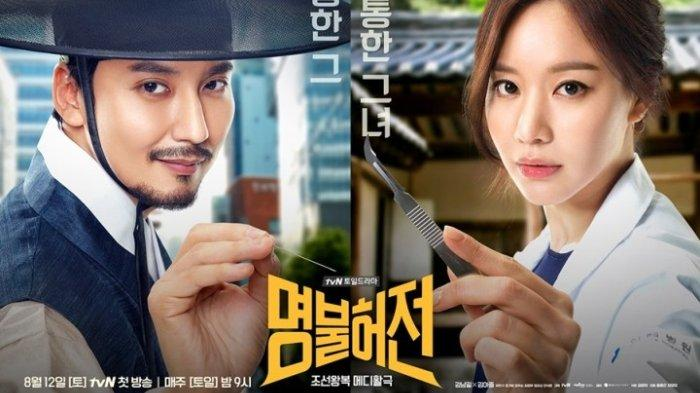 Drama-Korea-Live-Up-To-Your-Name-2017.jpg