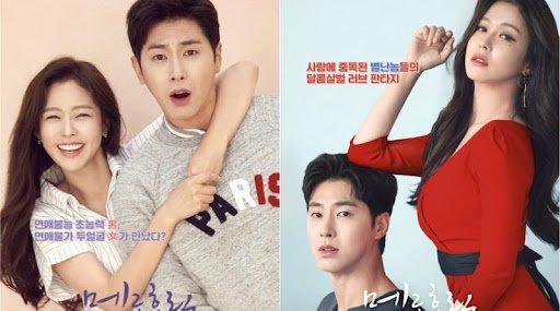 Drama-Korea-Meloholic-20172.jpg