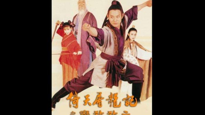 Film Kung Fu Cult Master (1993)