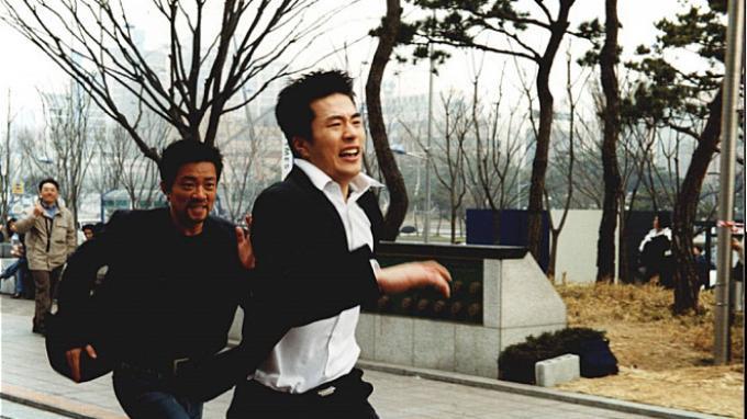 Film Make It Big (2002)
