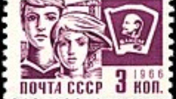 Perangko Uni Soviet tahun 1968, dipersembahkan bagi Komsomol.