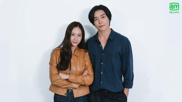Krystal-dan-Kim-Jae-Wook-Dikonfirmasi-Perankan-Drama-Romantis-Terbaru.jpg
