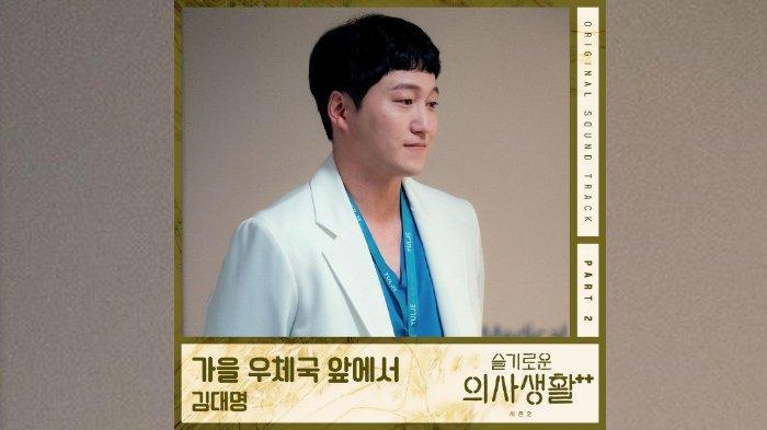 Lirik-Terjemahan-Lagu-In-front-of-the-Post-Office-in-Autumn-OST-Kedua-Hospital-Playlist-Season-2.jpg