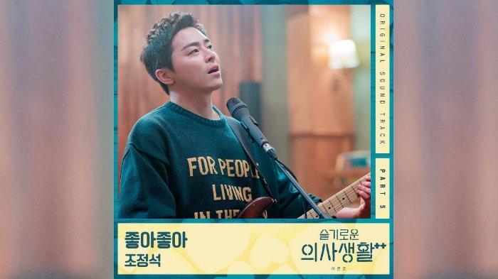 Lirik-dan-Terjemahan-Lagu-I-Like-You-Jo-Jung-Suk-OST-Hospital-Playlist-Season-2-di-Episode-5.jpg