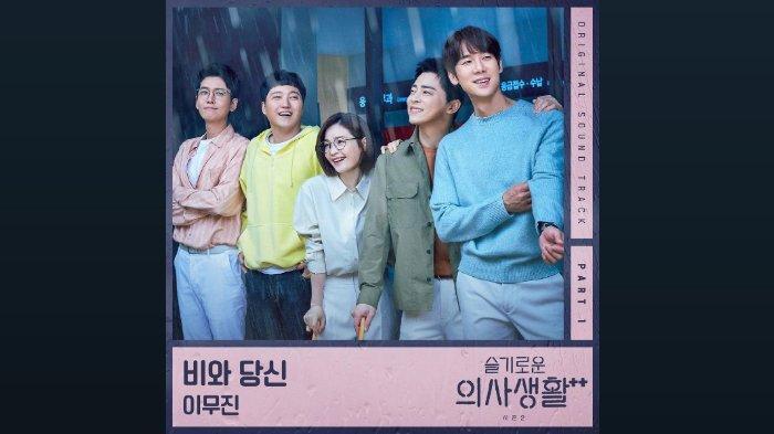 Lirik-dan-Terjemahan-Lagu-Rain-and-You-OST-Hospital-Playlist-Season-2-yang-Pertama-2.jpg