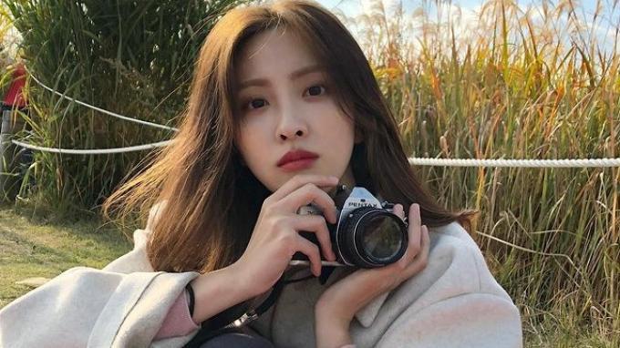 Na-Hae-Ryung.jpg