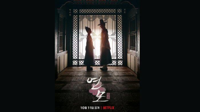 Netflix-Segera-Hadirkan-Drama-Korea-The-Kings-Affection-Oktober-Mendatang-Catat-Tanggalnya.jpg