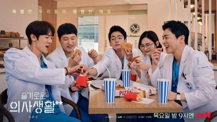 Para pemeran utama Hospital Playlist Season 2 (6)