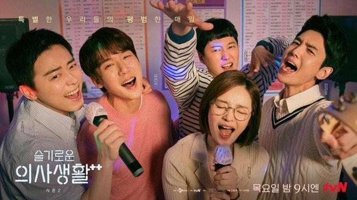 Para pemeran utama Hospital Playlist Season 2 (7)