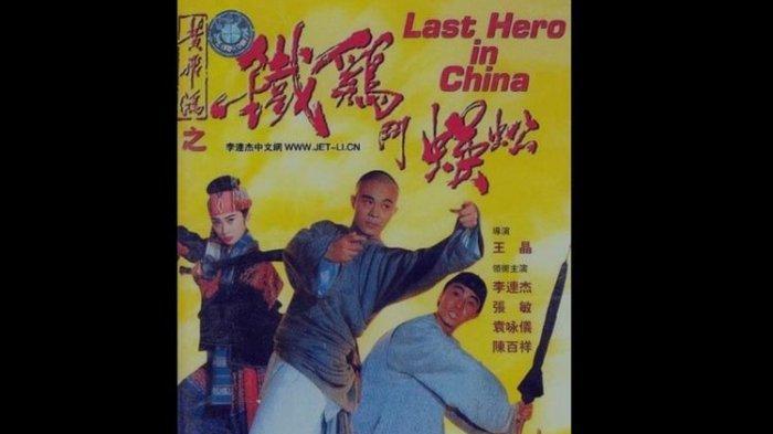 Poster film Last Hero in China