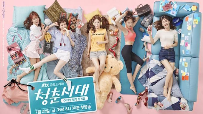 drama-Korea-Age-of-Youth.jpg