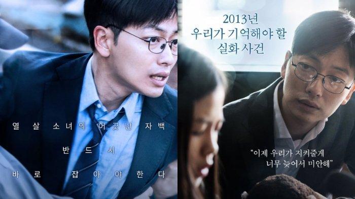 FILM - My First Client (2019) - Tribunnewswiki.com Mobile
