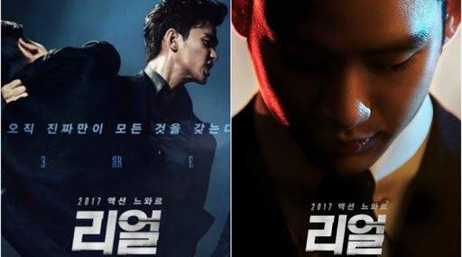 poster-Film-Korea-Real-2017.jpg