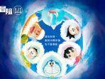 FILM - Doraemon the Movie : Great Adventure in the Antarctic Kachi Kochi (2017)