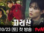 Drama Korea - Jirisan (2021)