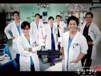 Drama Korea - General Hospital 2 (2008)