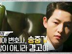 Drama-Korea-Vincenzo.jpg