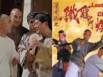 Film-Last-Hero-in-China-1993-6.jpg
