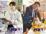 Drama Korea - Kkondae Intern (2020)