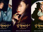 drama-royal-secret-agent.jpg