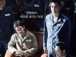 film-the-prison-2017-1.jpg