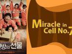 miracle-in-cell-no-7-versi-indonesia.jpg
