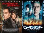 FILM - The Humanity Bureau (2018)