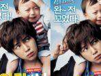 poster-film-baby-and-me.jpg